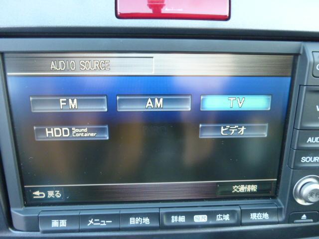 「ホンダ」「フリード」「ミニバン・ワンボックス」「滋賀県」の中古車26
