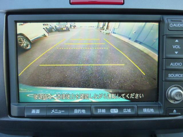 「ホンダ」「フリード」「ミニバン・ワンボックス」「滋賀県」の中古車27