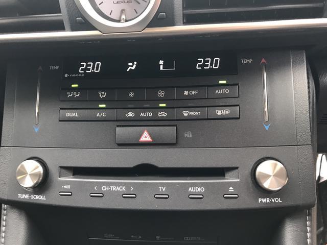 レクサス RC RC200t バージョンL 純正ナビTV レーダー ドラレコ