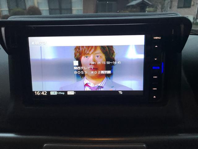 「ダイハツ」「コペン」「オープンカー」「京都府」の中古車10