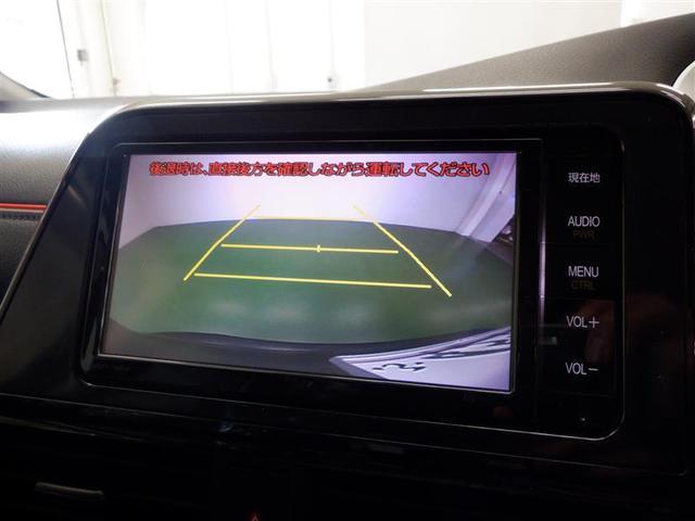 X フルセグ メモリーナビ DVD再生 ミュージックプレイヤー接続可 バックカメラ ETC 電動スライドドア ウオークスルー 乗車定員 7人  3列シート ワンオーナー アイドリングストップ(9枚目)