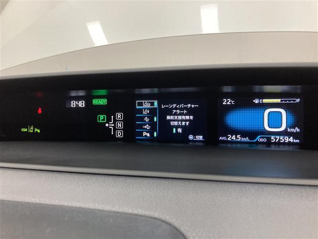 A フルセグ メモリーナビ DVD再生 ミュージックプレイヤー接続可 バックカメラ 衝突被害軽減システム ETC LEDヘッドランプ ワンオーナー アイドリングストップ(5枚目)