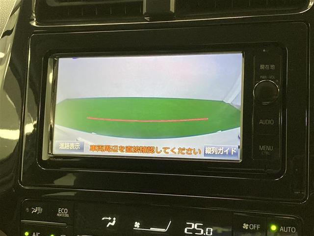 A フルセグ メモリーナビ DVD再生 ミュージックプレイヤー接続可 バックカメラ 衝突被害軽減システム ETC LEDヘッドランプ ワンオーナー アイドリングストップ(7枚目)