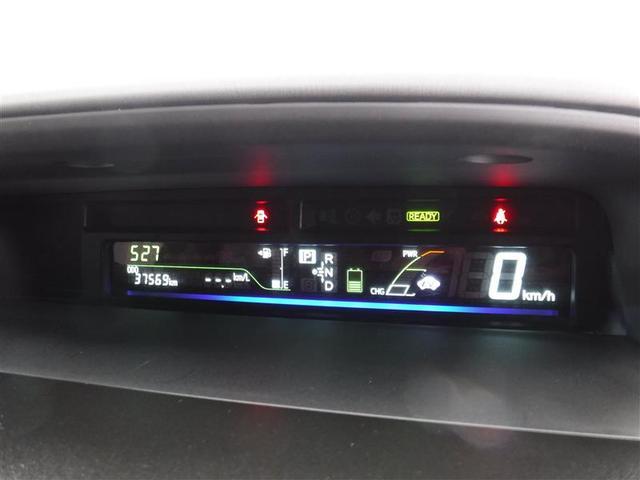 トヨタ プリウスアルファ S フルセグSDナビ バックカメラ ETC HIDライト