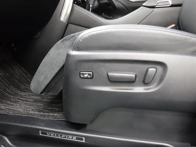 トヨタ ヴェルファイア Z Gエディション 後席モニター サンルーフ メモリーナビ