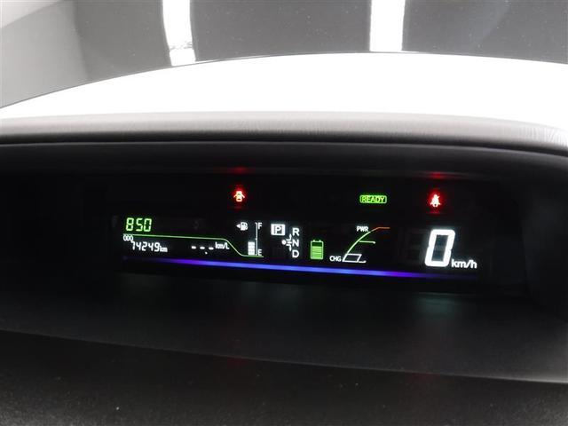 S フルセグ HDDナビ バックカメラ ETC LED CD(6枚目)