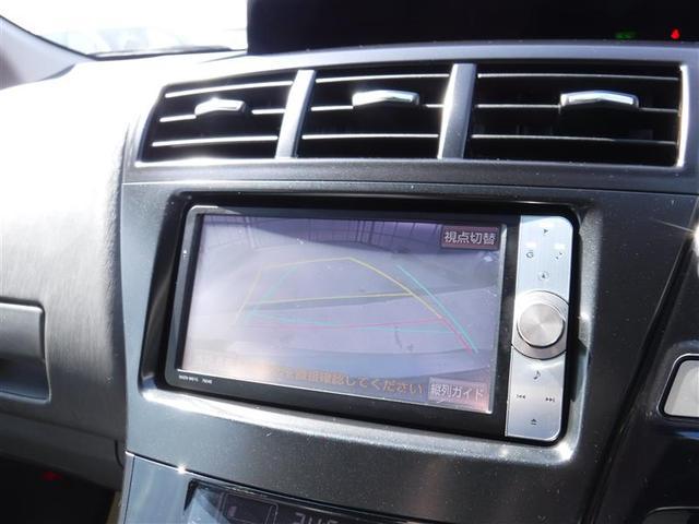 S フルセグ HDDナビ バックカメラ ETC LED CD(7枚目)