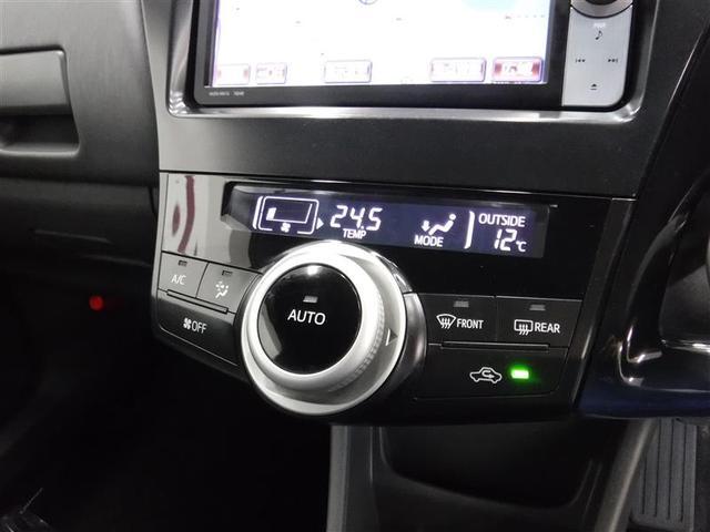 S フルセグ HDDナビ バックカメラ ETC LED CD(8枚目)