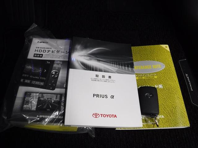 S フルセグ HDDナビ バックカメラ ETC LED CD(20枚目)