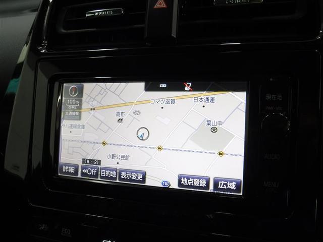 S フルセグSDナビ バックカメラ LEDヘッドライト CD(8枚目)