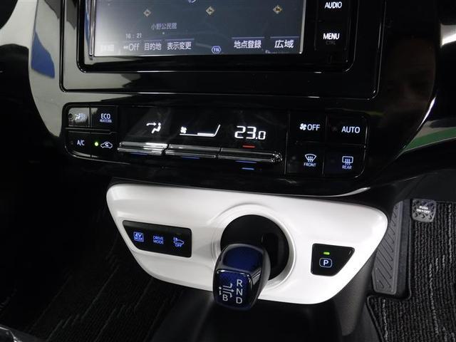 S フルセグSDナビ バックカメラ LEDヘッドライト CD(10枚目)