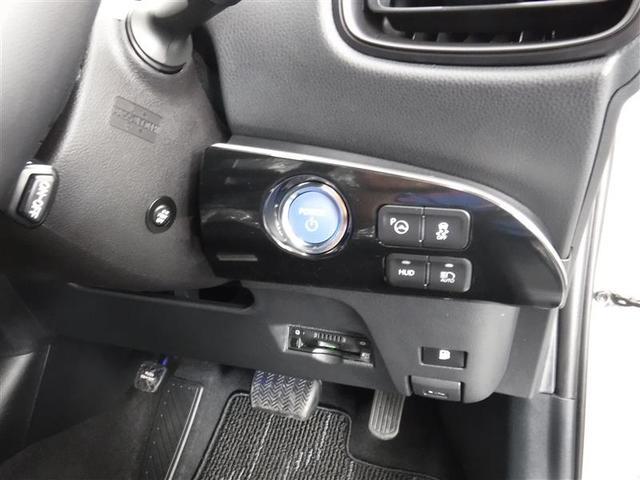 S フルセグSDナビ バックカメラ LEDヘッドライト CD(11枚目)