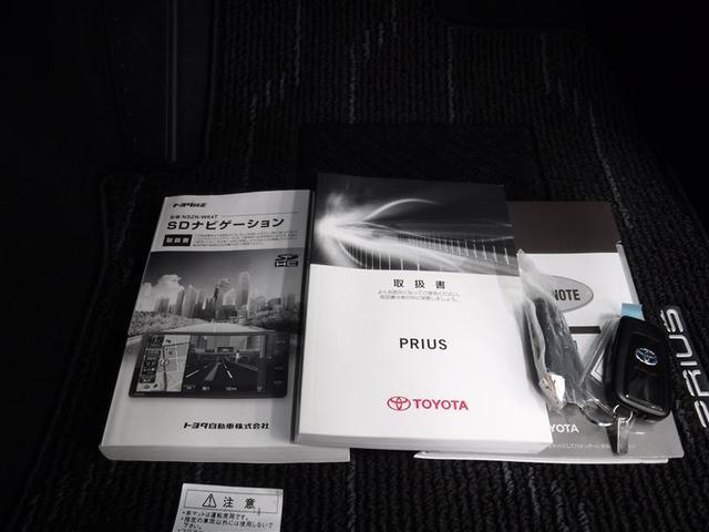 S フルセグSDナビ バックカメラ LEDヘッドライト CD(20枚目)