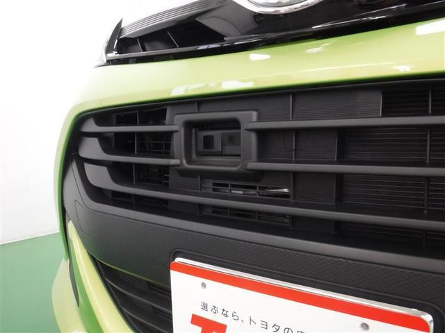 「品質と安心」その2 「車両検査証明書付き」トヨタが認めたプロの検査員が車両を厳しく審査、修復歴はもちろん、細かなキズも正しくお伝え致します!