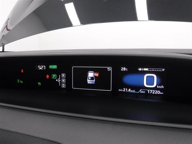 S メモリーナビ バックカメラ ETC LEDヘッドライト(7枚目)