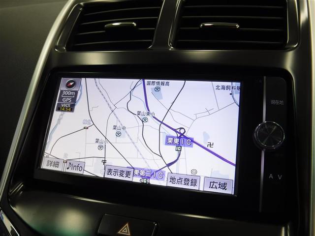 「トヨタ」「SAI」「セダン」「滋賀県」の中古車7