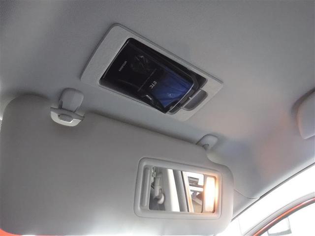 「マツダ」「アテンザワゴン」「ステーションワゴン」「滋賀県」の中古車10
