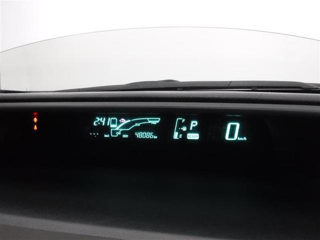 「トヨタ」「アクア」「コンパクトカー」「滋賀県」の中古車6