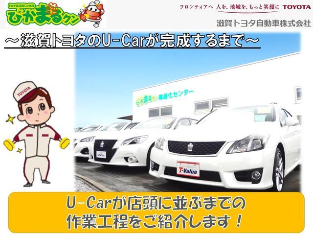 「トヨタ」「アクア」「コンパクトカー」「滋賀県」の中古車21