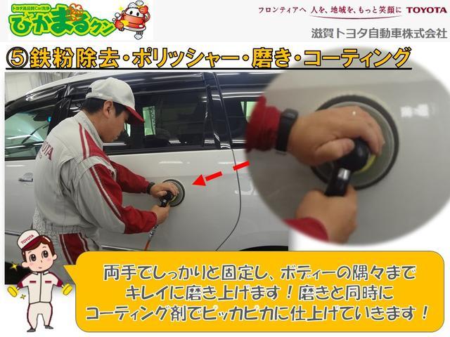 「トヨタ」「アクア」「コンパクトカー」「滋賀県」の中古車26