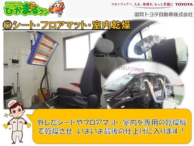 「トヨタ」「アクア」「コンパクトカー」「滋賀県」の中古車27