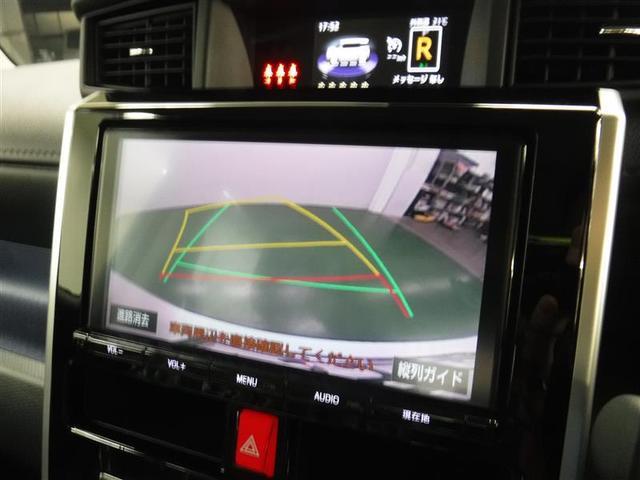 カスタムG S フルセグ9型SDナビ バックカメラ ETC(6枚目)