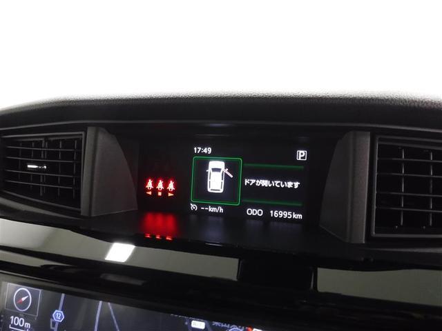 カスタムG S フルセグ9型SDナビ バックカメラ ETC(12枚目)