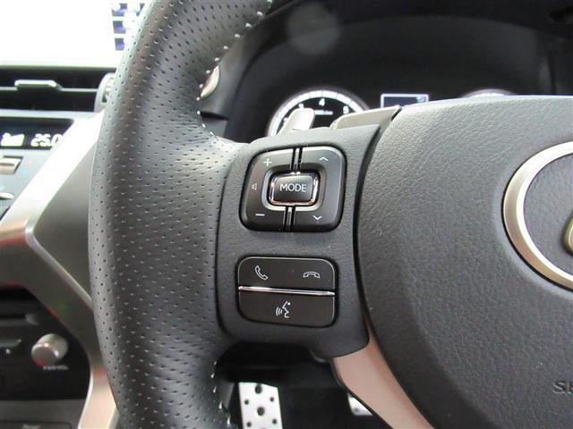 NX300 Fスポーツ 2.0Lターボ セーフティシステム・衝突被害軽減ブレーキ ブラインドスポットモニター 黒革シート サンルーフ パワーバックドア 三眼フルLEDヘッド SDマルチナビ・バックカメラ・ETC2.0(9枚目)