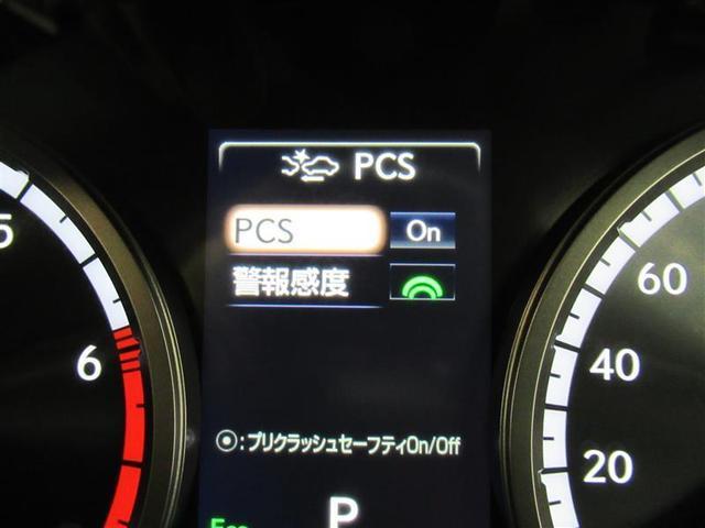 NX300 Fスポーツ 2.0Lターボ セーフティシステム・衝突被害軽減ブレーキ ブラインドスポットモニター 黒革シート サンルーフ パワーバックドア 三眼フルLEDヘッド SDマルチナビ・バックカメラ・ETC2.0(12枚目)