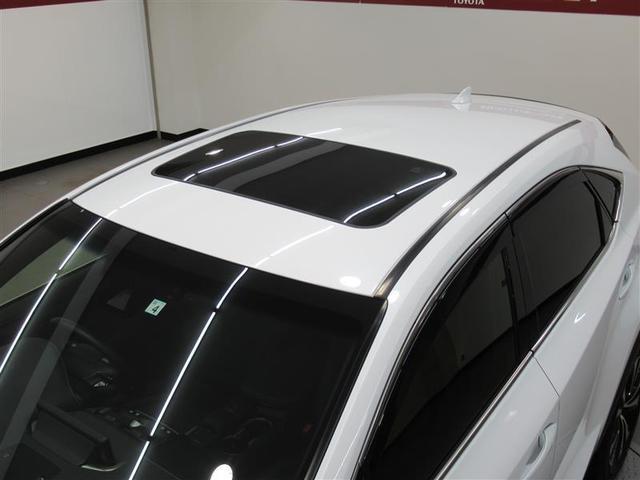 NX300 Fスポーツ 2.0Lターボ セーフティシステム・衝突被害軽減ブレーキ ブラインドスポットモニター 黒革シート サンルーフ パワーバックドア 三眼フルLEDヘッド SDマルチナビ・バックカメラ・ETC2.0(18枚目)