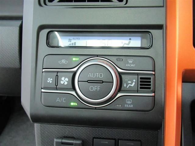 G 届出済み未使用車 衝突被害軽減ブレーキ(スアアシ3) 純正9型ナビ・DVD再生・フルセグTV・ミュージックプレイヤー接続・Bluetooth バックカメラ ドライブレコーダー LEDヘッドランプ(8枚目)