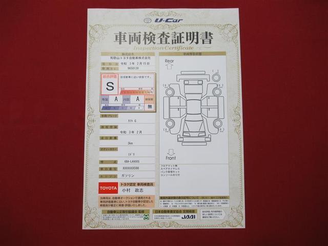 G 届出済み未使用車 衝突被害軽減ブレーキ(スアアシ3) 純正9型ナビ・DVD再生・フルセグTV・ミュージックプレイヤー接続・Bluetooth バックカメラ ドライブレコーダー LEDヘッドランプ(20枚目)