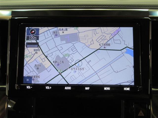 2.5Z Gエディション フルセグ 9型純正メモリーナビ DVD再生 後席モニター バックカメラ 衝突被害軽減システム ETC 両側電動スライド LEDヘッドランプ 3列シート シートベンチレーション シートヒーター(5枚目)