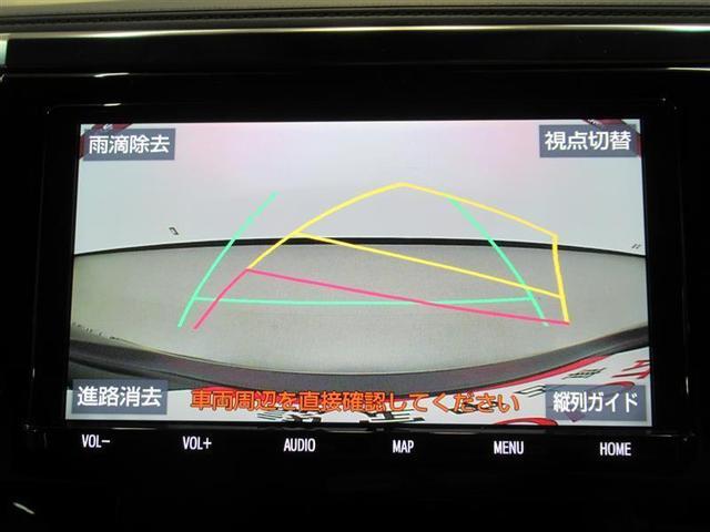 2.5Z Gエディション フルセグ 9型純正メモリーナビ DVD再生 後席モニター バックカメラ 衝突被害軽減システム ETC 両側電動スライド LEDヘッドランプ 3列シート シートベンチレーション シートヒーター(6枚目)