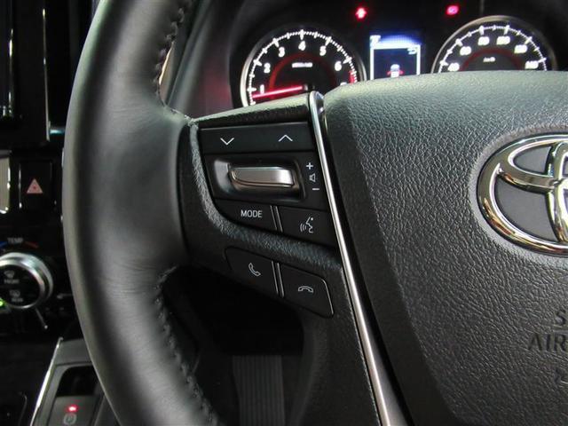 2.5Z Gエディション フルセグ 9型純正メモリーナビ DVD再生 後席モニター バックカメラ 衝突被害軽減システム ETC 両側電動スライド LEDヘッドランプ 3列シート シートベンチレーション シートヒーター(7枚目)