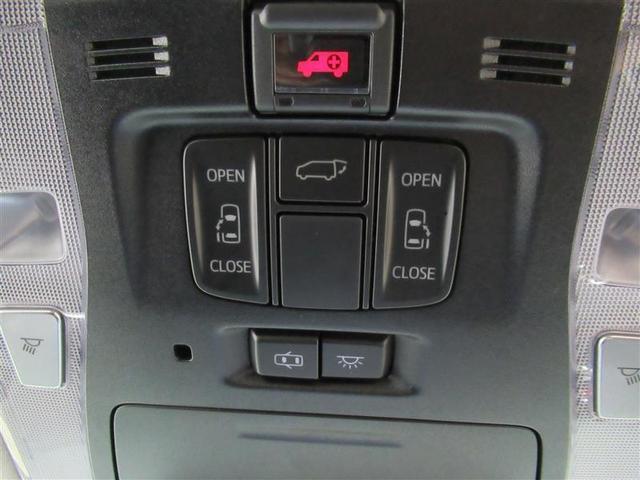 2.5Z Gエディション フルセグ 9型純正メモリーナビ DVD再生 後席モニター バックカメラ 衝突被害軽減システム ETC 両側電動スライド LEDヘッドランプ 3列シート シートベンチレーション シートヒーター(13枚目)