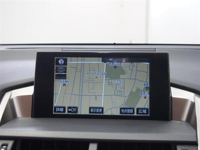 レクサス NX NX200t バージョンL メモリーナビ