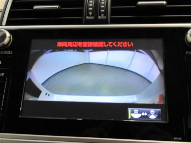 TX Lパッケージ 革 S/R SDマルチ 7人 試乗車UP(7枚目)