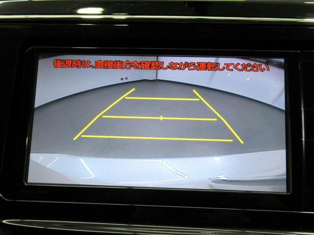 車庫入れも安心です。バックも楽々のカーナビ画面で後方確認が出来るバックモニターついています