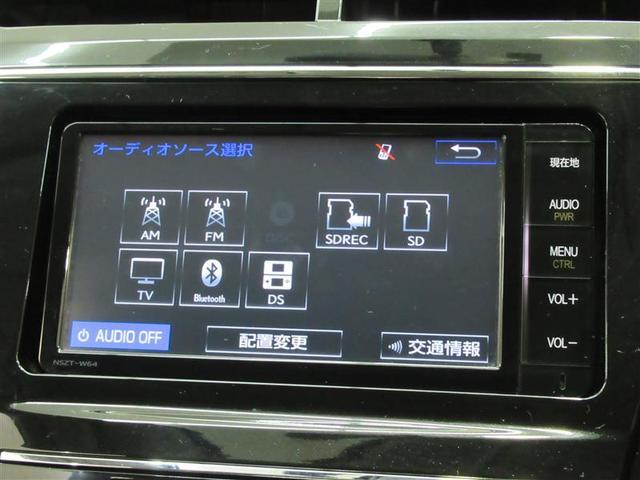 オーディオ機能も充実でBluetoothやCDをSDカードに直接録音できるリッピング機能などロングドライブが楽しくなります