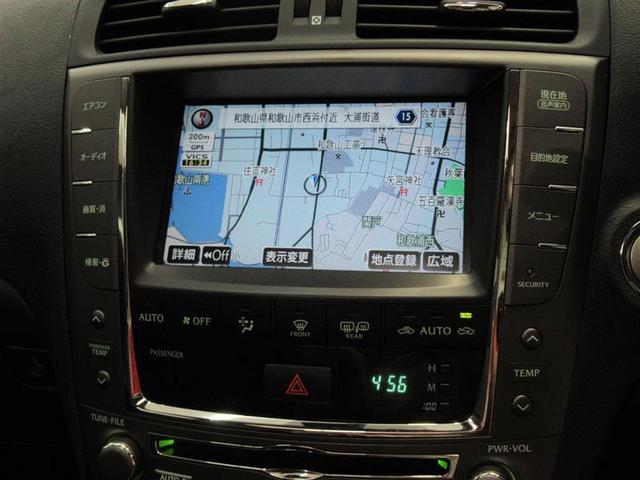 エアコン操作や車両設定が出来るマルチビジョンにはHDDナビ内蔵。CD録音やBluetoothの機能も付いており、ロングドライブの楽しみが広がります