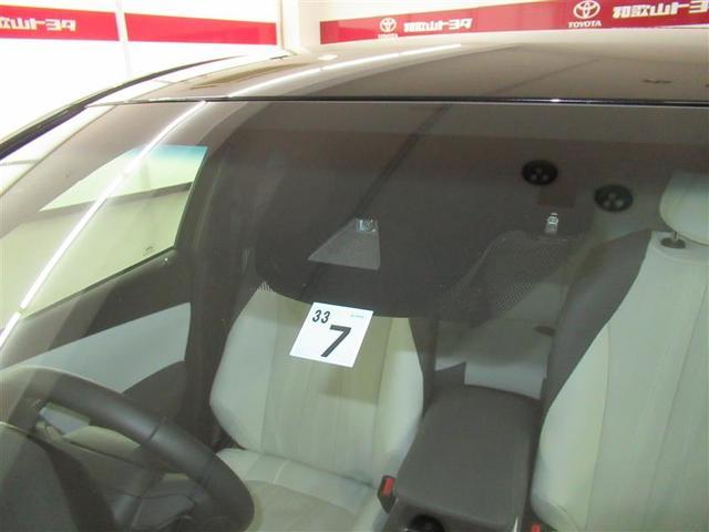車検残は令和3年7月まで!弊社にて試乗車として使用しておりました自動車です