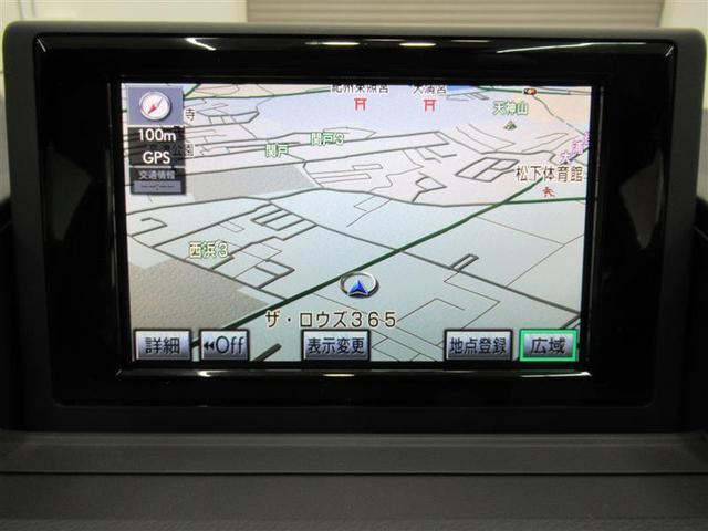 CT200h Fスポーツ HDDマルチナビ Bカメラ ETC(5枚目)
