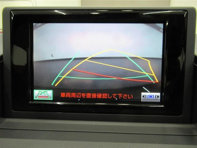 CT200h Fスポーツ HDDマルチナビ Bカメラ ETC(6枚目)
