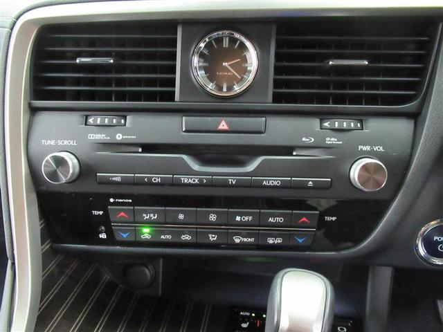 RX450h バージョンL 黒革 全方位モニター 1オーナー(7枚目)