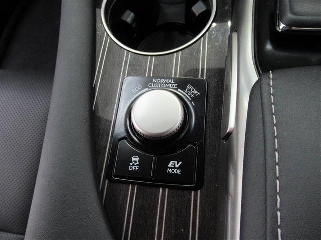 RX450h バージョンL 黒革 全方位モニター 1オーナー(16枚目)