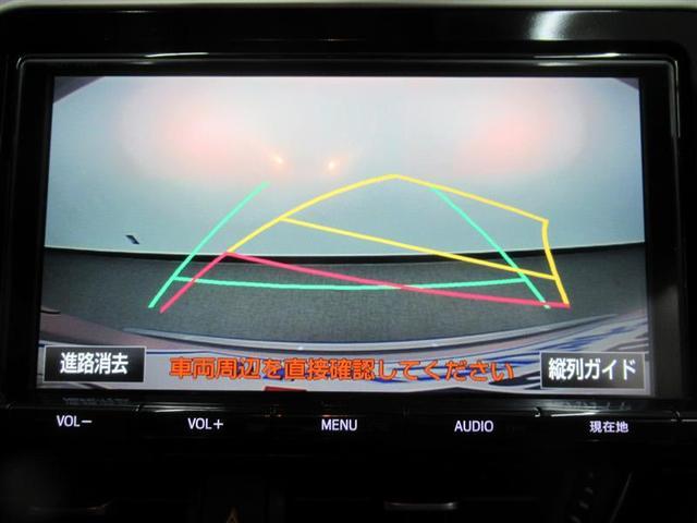 HV G セーフティセンス 純正9型ナビ Bカメラ 元試乗車(6枚目)