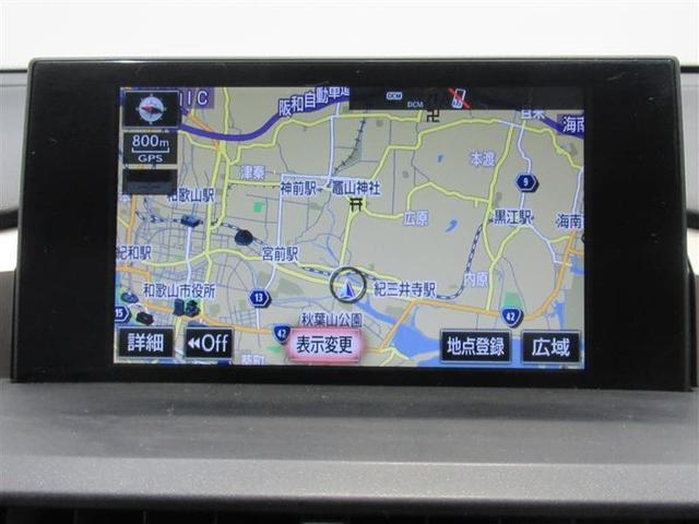 NX200t Fスポーツ プリクラッシュ LDA 革 S/R(5枚目)