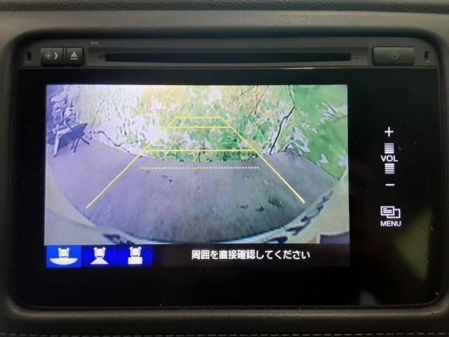 ハイブリッドZ・ホンダセンシング HDDナビ アルミホイール ETC 保証書 取扱説明書 1オーナー 本革 TVフルセグ エアコン・クーラー キーレス(11枚目)