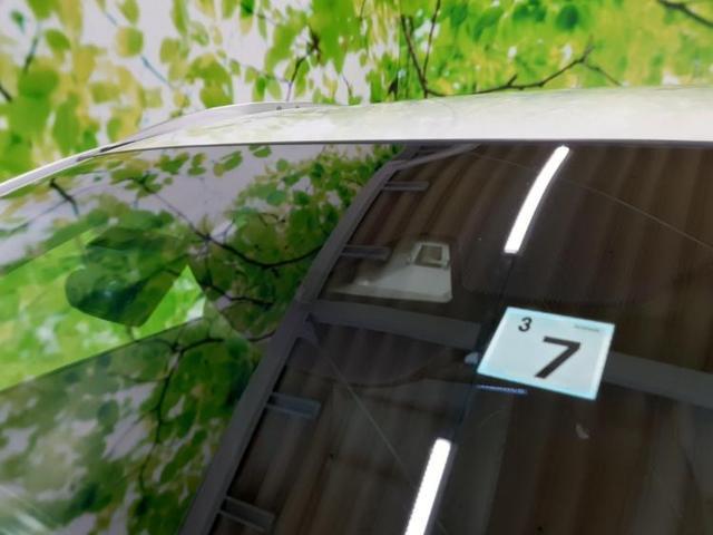 ハイブリッドZ・ホンダセンシング HDDナビ アルミホイール ETC 保証書 取扱説明書 1オーナー 本革 TVフルセグ エアコン・クーラー キーレス(12枚目)